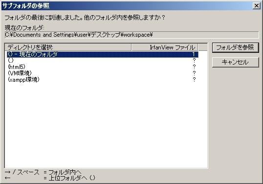 f:id:hishigataBOZE:20130408210008j:image