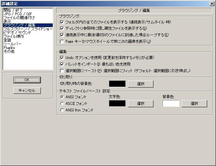 f:id:hishigataBOZE:20130408211322j:image