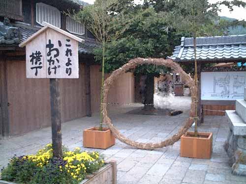 f:id:hishinumaayu:20160720212231j:plain