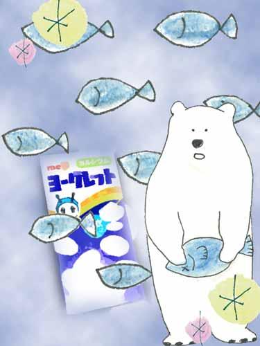 f:id:hishinumaayu:20171108140224j:plain