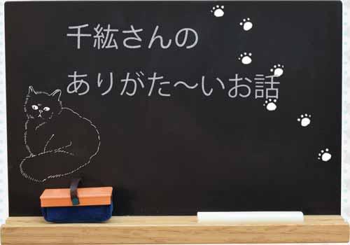 f:id:hishinumaayu:20180906132552j:plain