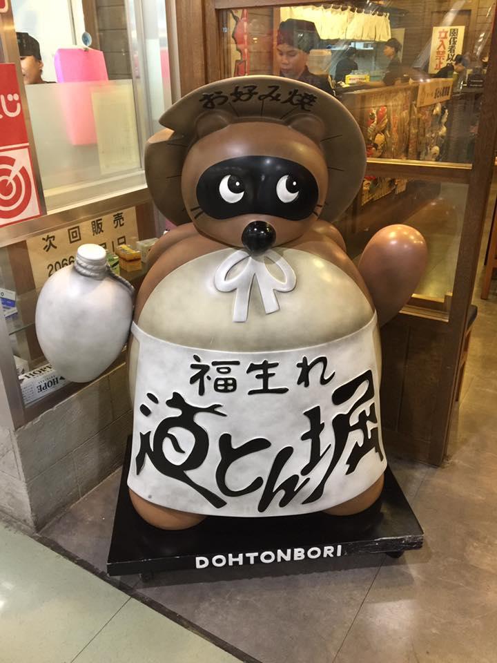 f:id:hishionoya:20161126155122j:plain