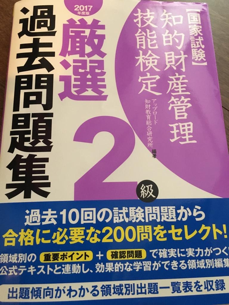 f:id:hisho_yukidaruma:20170514131615j:plain