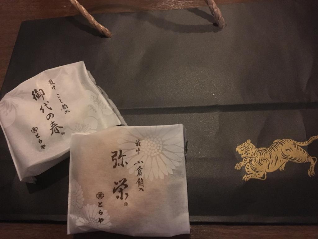 f:id:hisho_yukidaruma:20170704074414j:plain