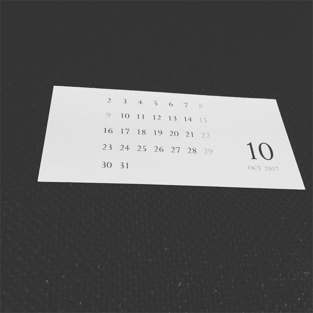 f:id:hisohisomaturi:20180306185623j:image