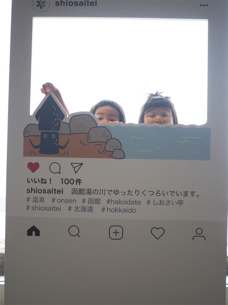 f:id:hisohisomaturi:20190720154412j:image