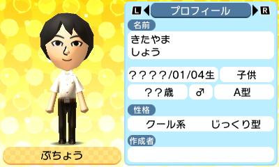 f:id:hisoku216:20130506101655j:image