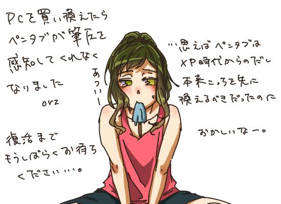 f:id:hisoku216:20150718215539p:image