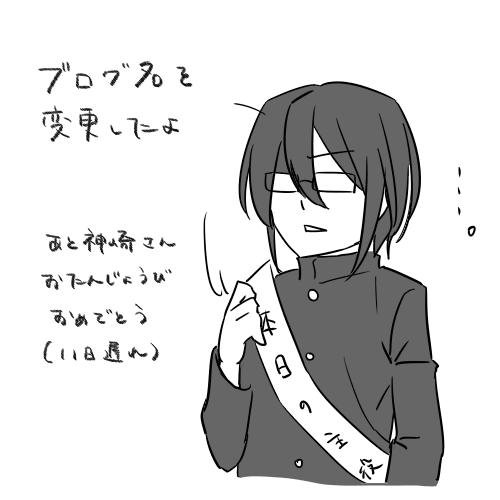 f:id:hisoku216:20171127032631p:plain