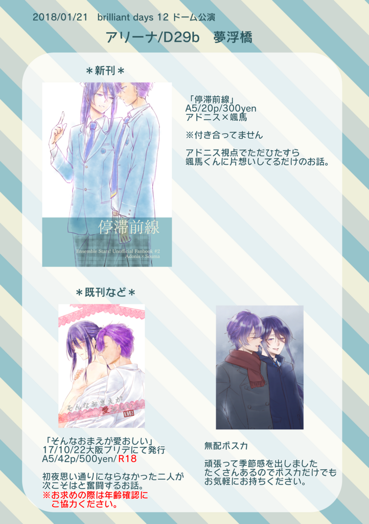f:id:hisoku216:20180110040832p:plain