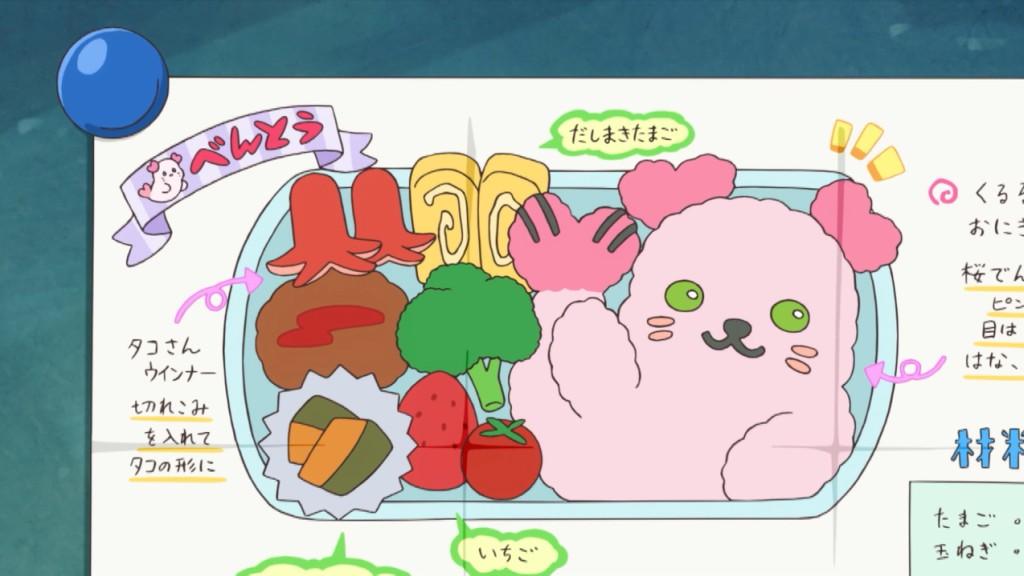 トロピカル~ジュ!プリキュア 第8話 「初めての部活!お弁当でトロピカっちゃえ!」 感想