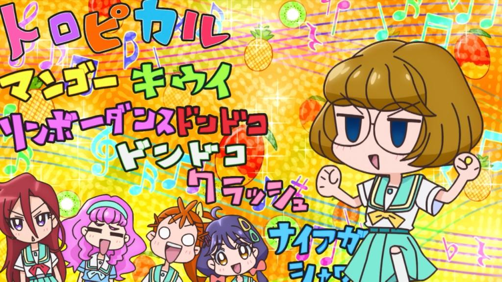 トロピカル~ジュ!プリキュア 第33話 「Viva!10本立てDEトロピカれ!」 感想