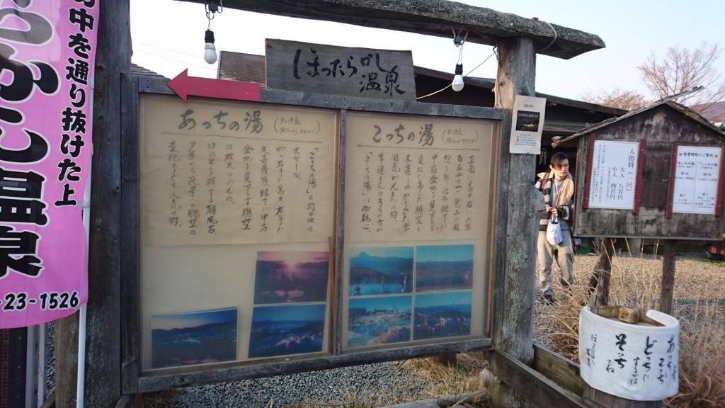 f:id:hisshinohisshy:20170321004138j:plain