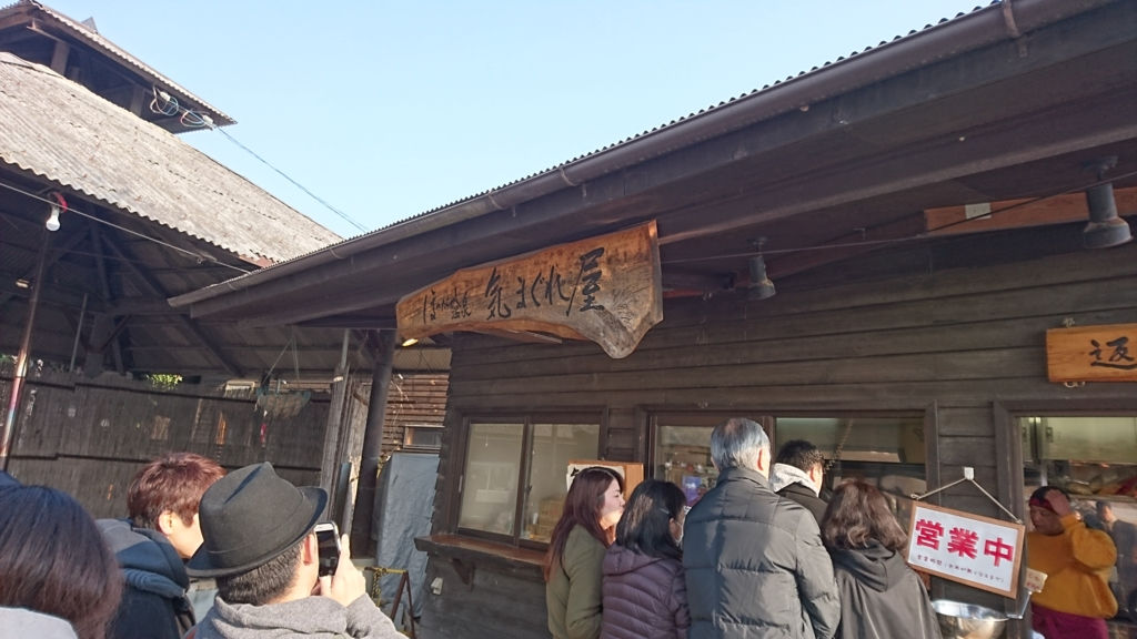 f:id:hisshinohisshy:20170321005038j:plain