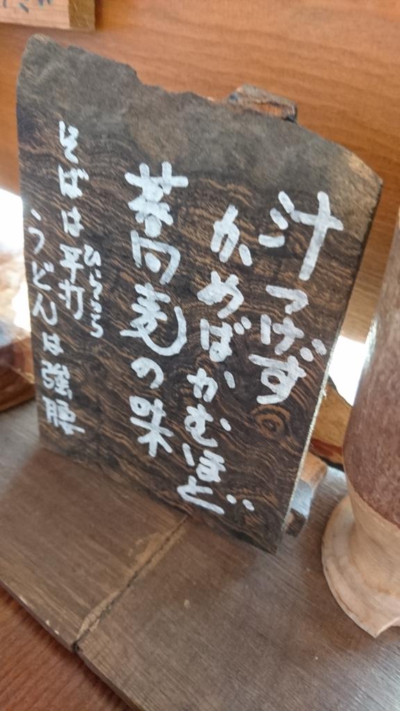 f:id:hisshinohisshy:20170321222344j:plain