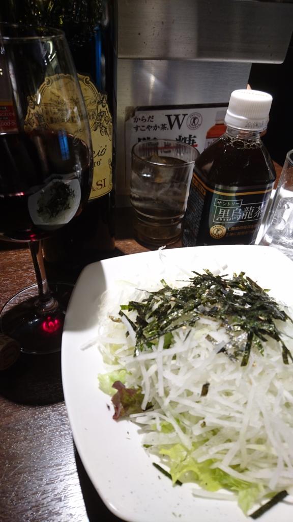 f:id:hisshinohisshy:20170324003242j:plain