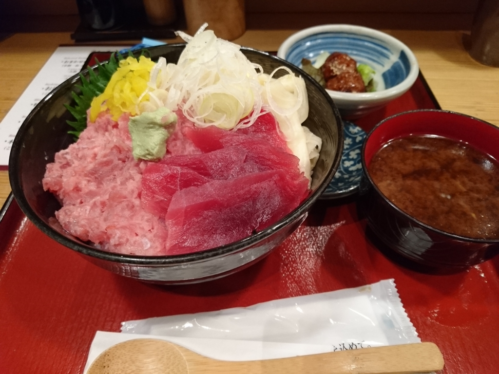 f:id:hisshinohisshy:20170330123618j:plain