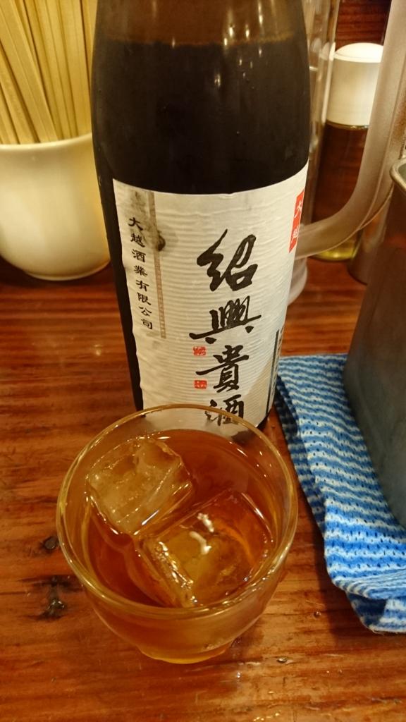 f:id:hisshinohisshy:20170330230503j:plain