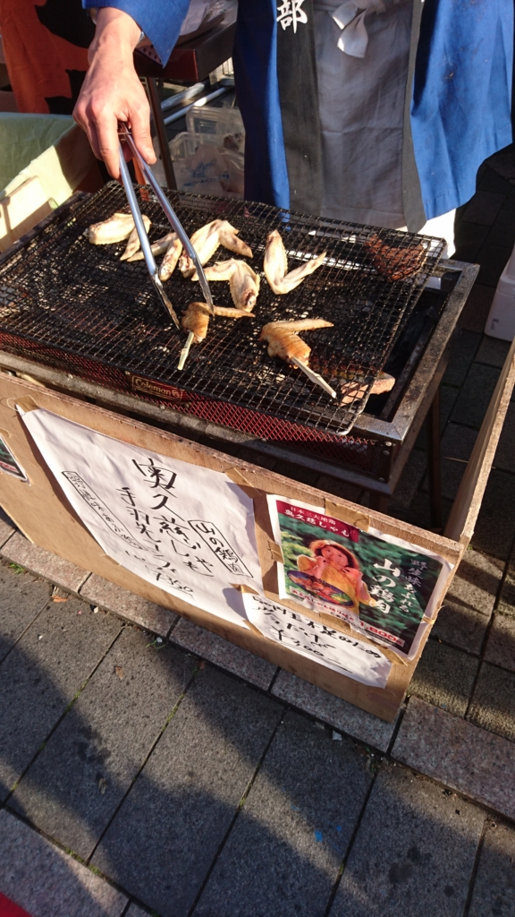 f:id:hisshinohisshy:20170402161609j:plain
