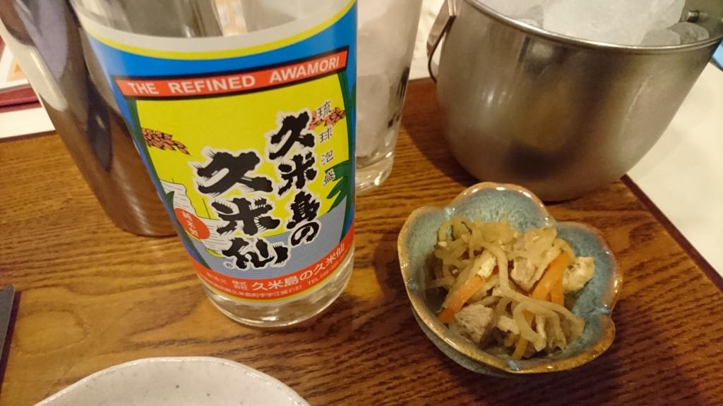f:id:hisshinohisshy:20170407005905j:plain