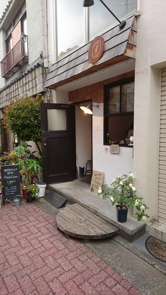 f:id:hisshinohisshy:20170507154844j:plain
