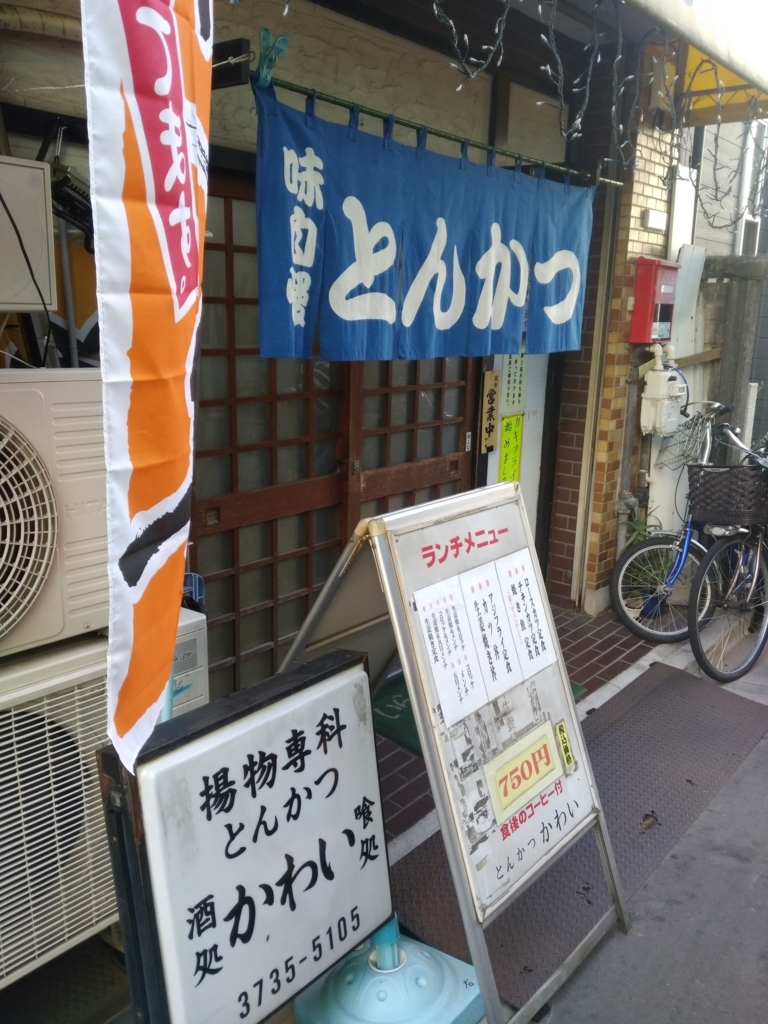 f:id:hisshinohisshy:20171217231308j:plain