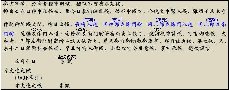 f:id:historyjapan_henki961:20190209164453p:plain