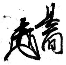 f:id:historyjapan_henki961:20190402215855p:plain