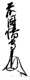 f:id:historyjapan_henki961:20190408024614p:plain