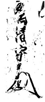 f:id:historyjapan_henki961:20190408030959p:plain