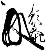 f:id:historyjapan_henki961:20190414230151p:plain
