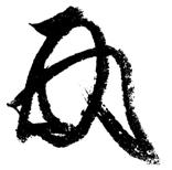 f:id:historyjapan_henki961:20190414231110p:plain