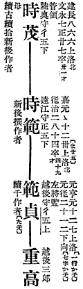 f:id:historyjapan_henki961:20190630015526p:plain