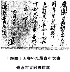 f:id:historyjapan_henki961:20200319003422p:plain