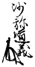 f:id:historyjapan_henki961:20200429194056p:plain