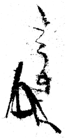 f:id:historyjapan_henki961:20200429194529p:plain