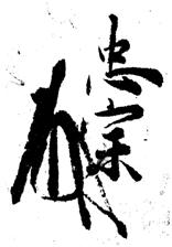 f:id:historyjapan_henki961:20200429194927p:plain