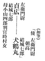 f:id:historyjapan_henki961:20200905204737p:plain