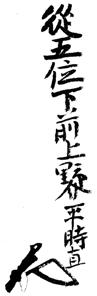 f:id:historyjapan_henki961:20210321001554p:plain