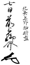 f:id:historyjapan_henki961:20210321005250p:plain