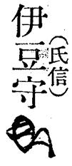 f:id:historyjapan_henki961:20210504150628p:plain