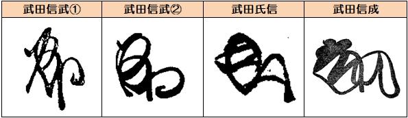 f:id:historyjapan_henki961:20210504163253p:plain