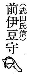 f:id:historyjapan_henki961:20210508010700p:plain