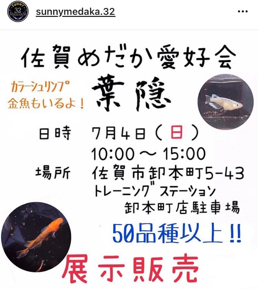 f:id:historynt-02bs:20210701074707j:image