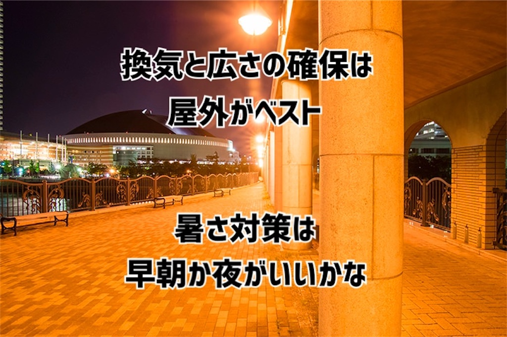 f:id:historynt-02bs:20210823190632j:image