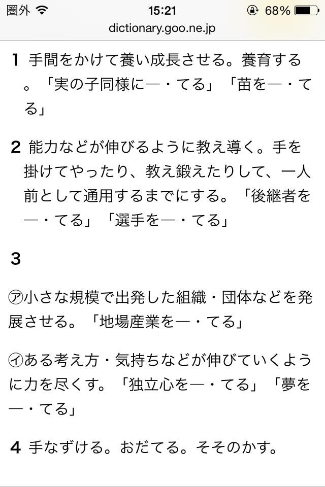f:id:hisui0:20160810022150j:plain