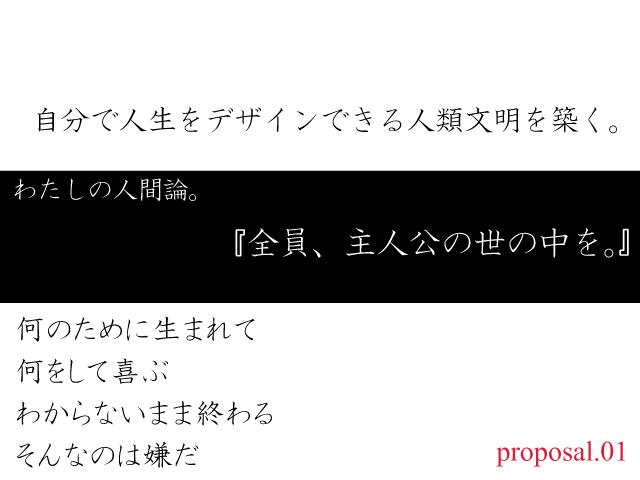 f:id:hisui0:20160924224835p:plain