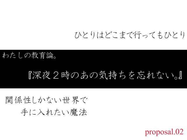 f:id:hisui0:20160924225041p:plain