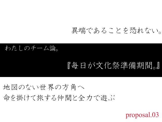 f:id:hisui0:20160924225139p:plain