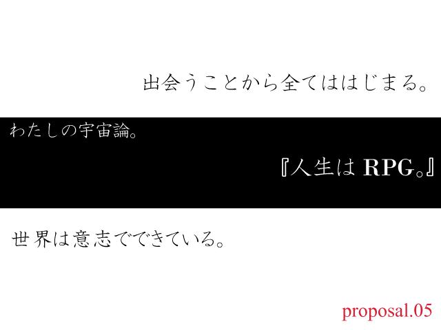 f:id:hisui0:20160924225317p:plain